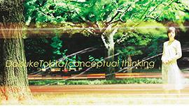 写真展のご案内 〜 『conceptual thinking』〜