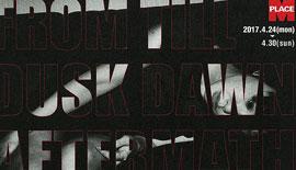 写真展のご案内 〜 Takamoto Yamauchi 写真展『FROM DUSK TILL DAWN AFTERMATH』