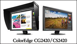 【EIZO】カラーマネージメント液晶モニター「ColorEdge」とは?