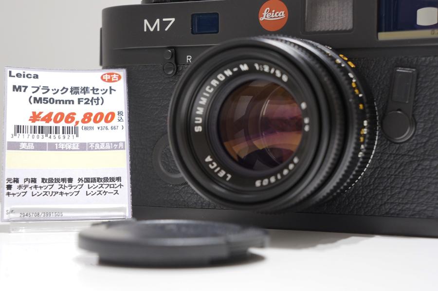 nullLeica (ライカ) M7 標準セット ブラック