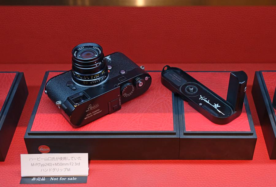 ハービー山口氏が実際に使用していたLeica M-P(Typ240)+Leica M50mm F2 3rd+ハンドグリップ