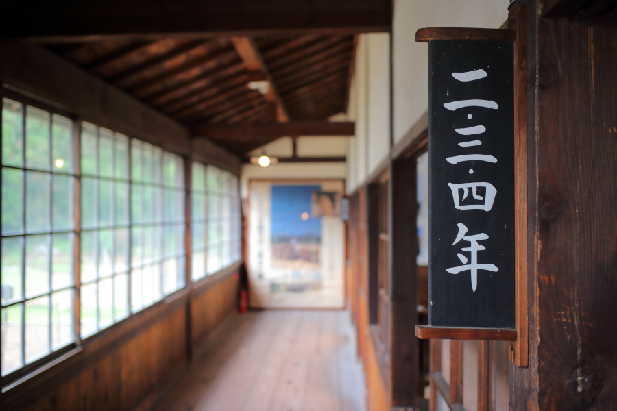 Canon EOS M2 + EF-M22mm F2 STM