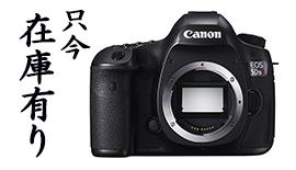 【Canon】5Ds R今なら在庫ございます!!