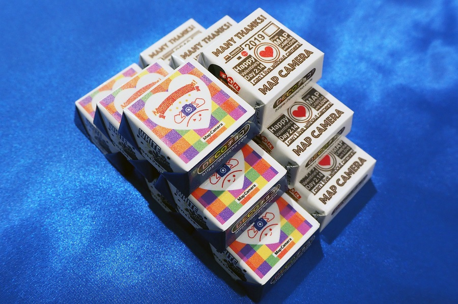 チョコピラミッド!