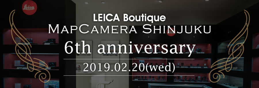 Leica Boutique MAPCAMERA Shinjuku 6th Anniversary