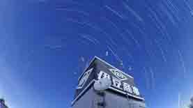 <特集>オリンパスで広がる撮影の世界 第1回 星空撮影、始めてみよう