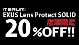 【店頭限定】今ならEXUS Lens Protect SOLIDがおトク!!