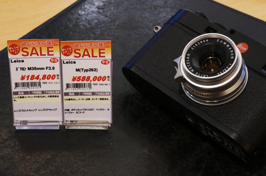 Leica (ライカ) M(Typ262)+ズマロン M35mm F2.8