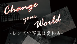-Change your world- 『FE 24-70mm F2.8 GM』