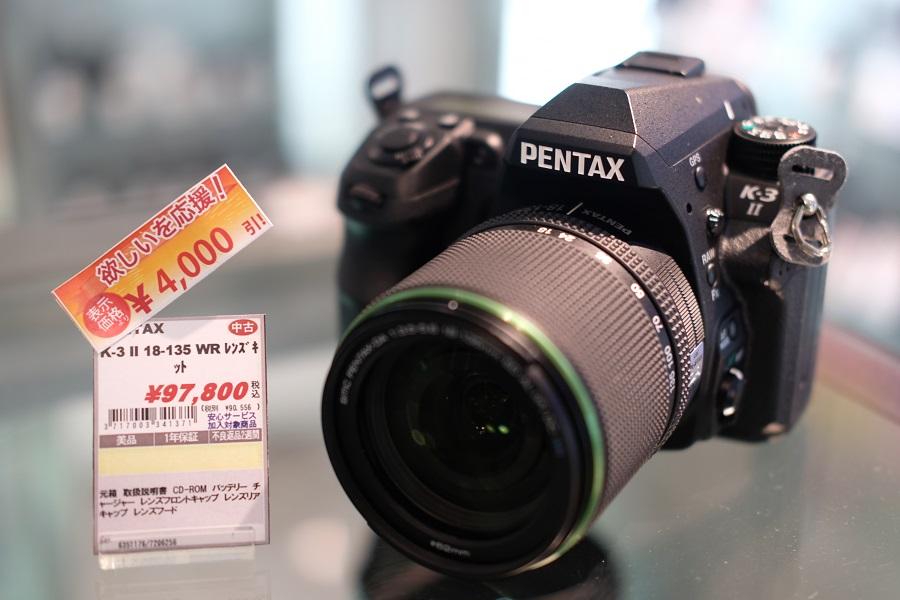 PENTAX (ペンタックス) K-3 II 18-135 WR レンズキット
