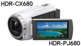 【SONY】HDR-CX680,HDR-PJ680登場!