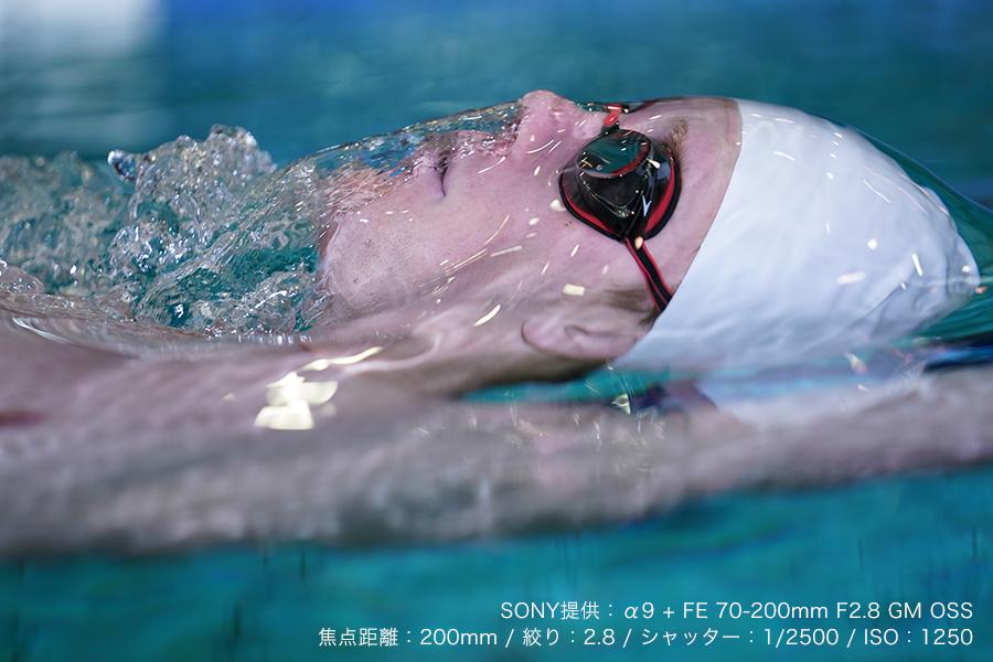 SONY (ソニー) α9 ボディ ILCE-9+FE 70-200mm F2.8 GM OSS