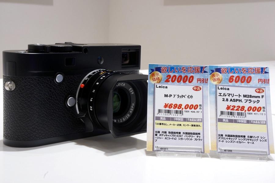Leica M-P(Typ240) ブラックペイント+Leica エルマリート M28mm F2.8 ASPH. ブラック