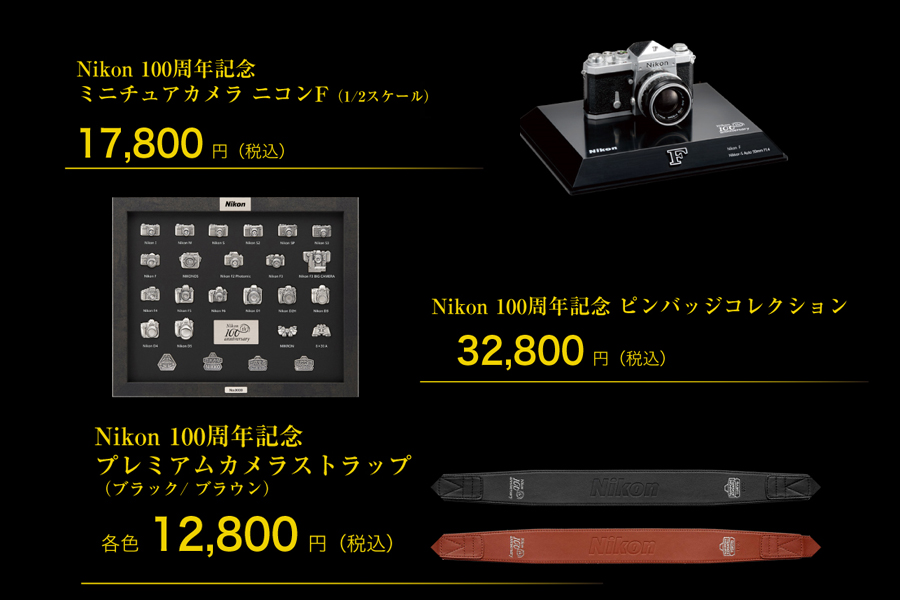 Nikon (ニコン) 100周年記念 ミニチュアカメラ ニコンF