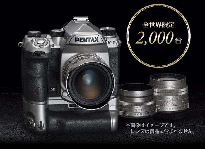 PENTAX (ペンタックス) K-1 Limited Silver