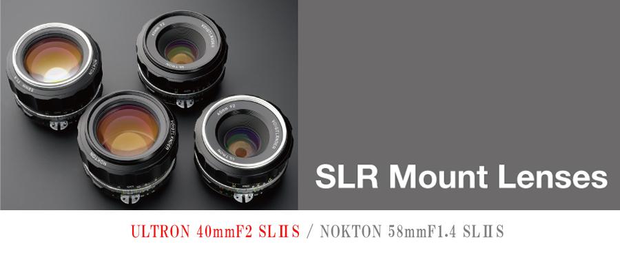 Voigtlander (フォクトレンダー) ULTRON 40mm F2 Aspherical SL II S(ニコンF用)