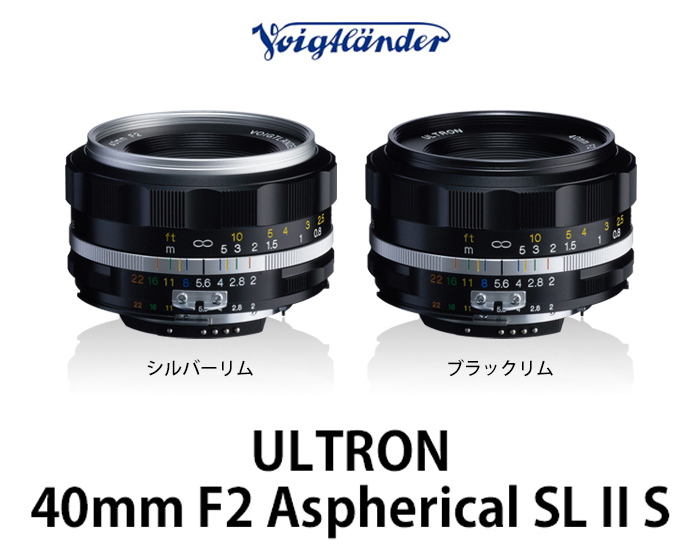 Voigtlander (フォクトレンダー) ULTRON 40mm F2 Aspherical SL II S