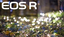 【Canon】EOS Rと新しい35mm
