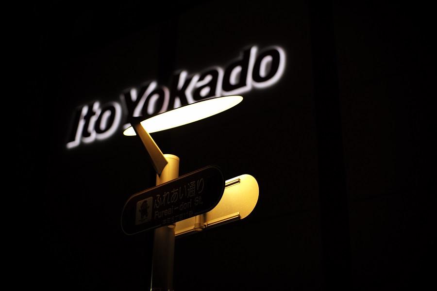 Leica M(Typ240)+ノクティルックスM50mm F1.0(フード組み込み)