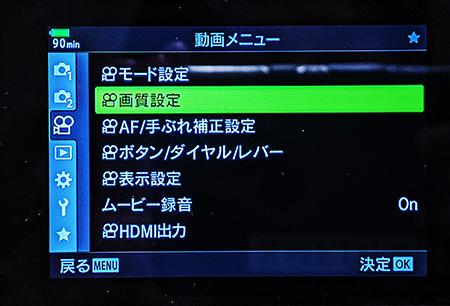 【OLYMPUS】4K動画×手ブレ補正【OM-D E-M1 Mark III】