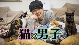 【Canon】猫×男子 ~猫とポートレート~