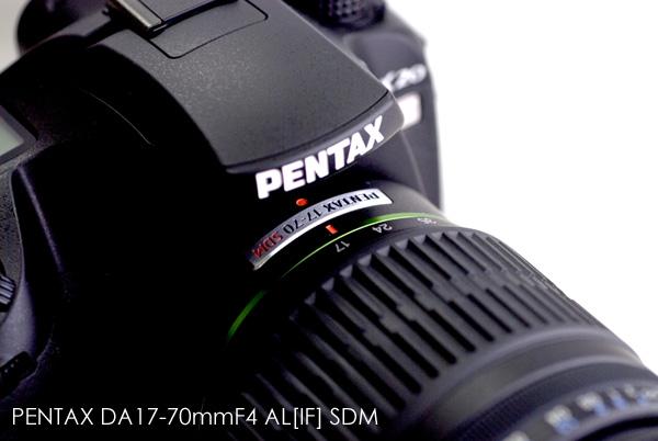 PENTAX DA17-70mm F4[IF] SDM