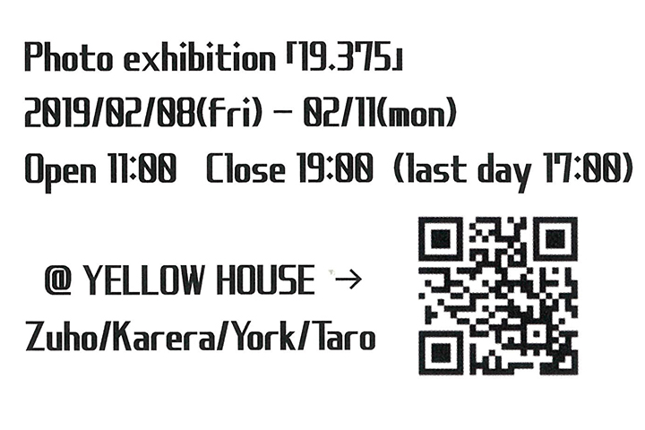 "『Photo exhibition""19.375""』"