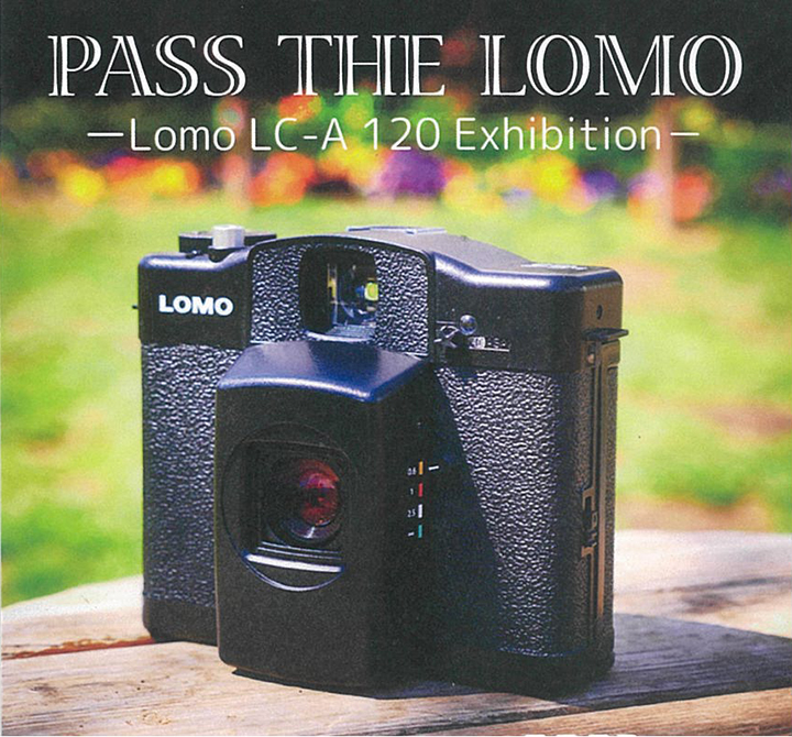 PASS THE LOMO
