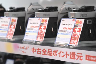 2号店2階 Nikon FM2