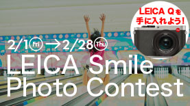 LEICA Smile Photo Contest