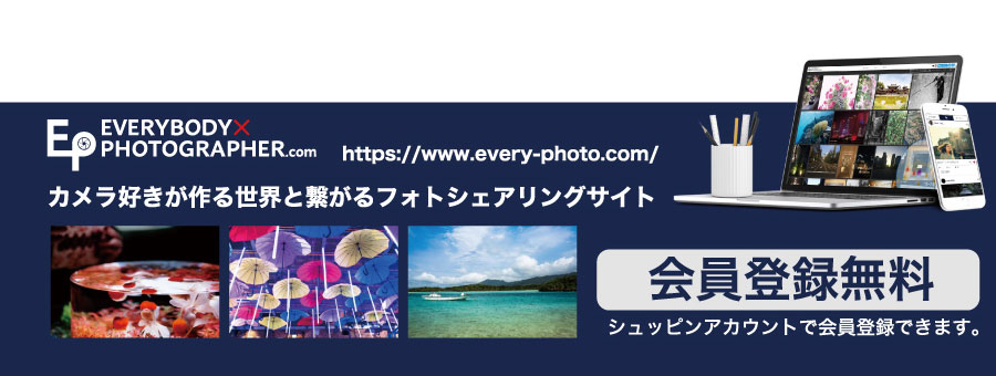 EVERYBODY×PHOTOGRAPHER.com
