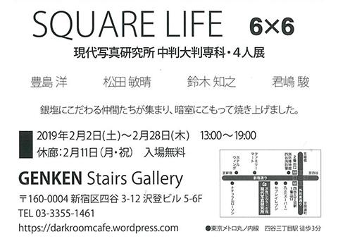 SQUARE LIFE 6×6