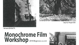 写真展のご案内 〜 『Monochrome Film Workshop Photo Exhibition』~