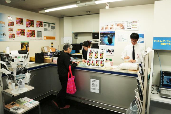 堀内カラー新宿事業所