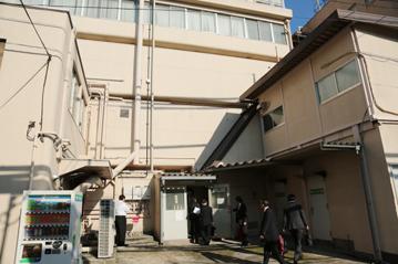 東京プロダクトセンター