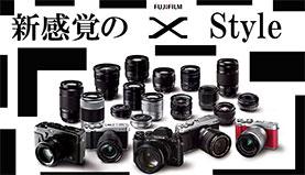 【FUJIFILM】レトロなXstyle X-A3発表!最速のX-T2発売日決定!