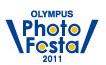 OLYMPUS Photo Festa 2011