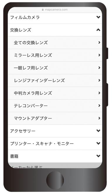 カテゴリ検索