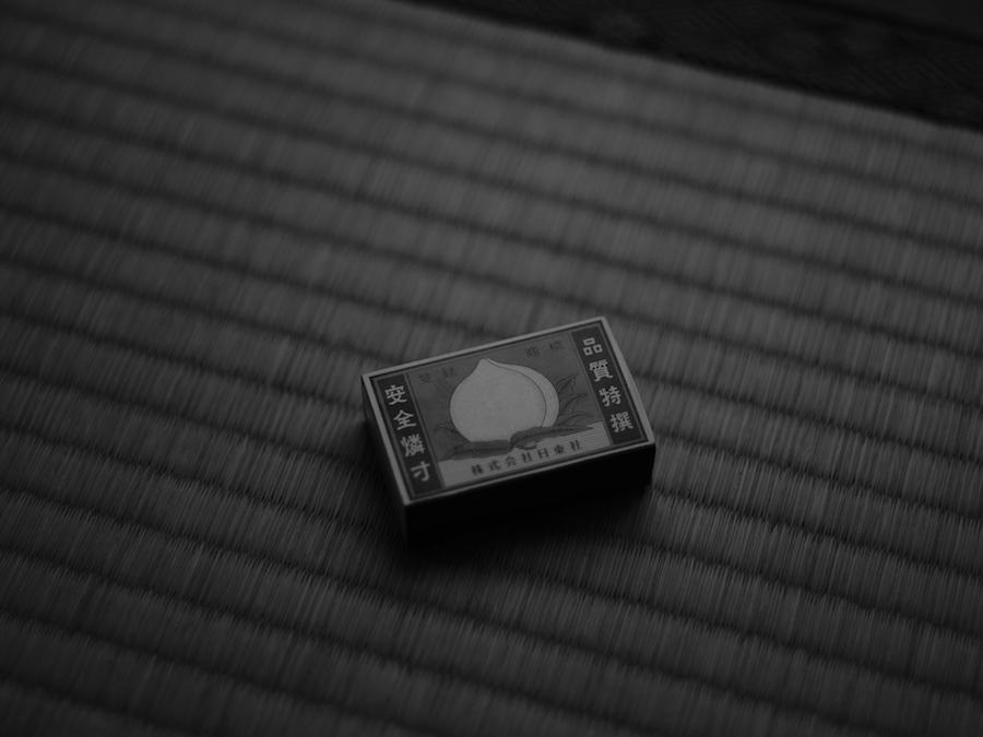 GFX50R+smc PENTAX 67 90mm F2.8