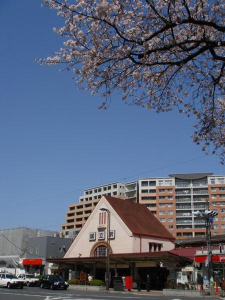 かつての三角屋根駅舎
