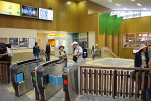 箱根湯元駅