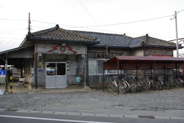 新村駅外観