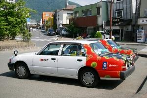 栗タクシー