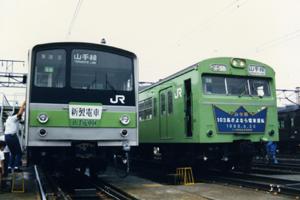 山手線205系と103系