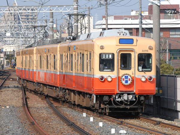 千住大橋駅入線(運転停車)の開運号