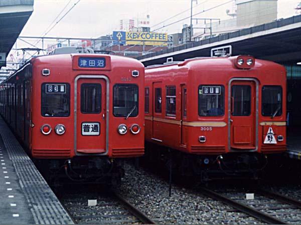千葉中央駅にて赤い3200系(平成2年3月撮影)