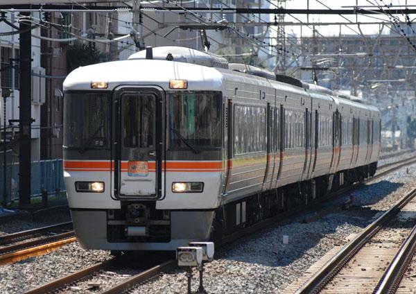 東海2号 大井町駅にて
