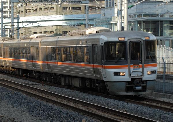 東海3号 浜松町駅にて