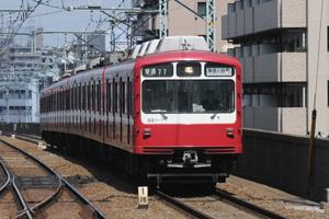 京急800形