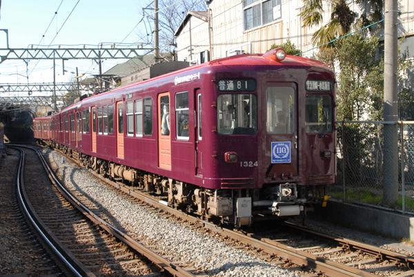 ラッピングBの1000系(京急川崎〜港町)